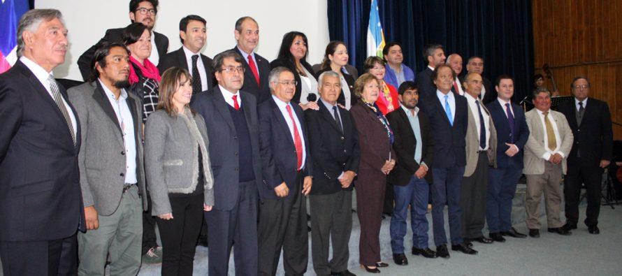 Gobierno regional aborda principales hitos por la descentralización en su aniversario 25