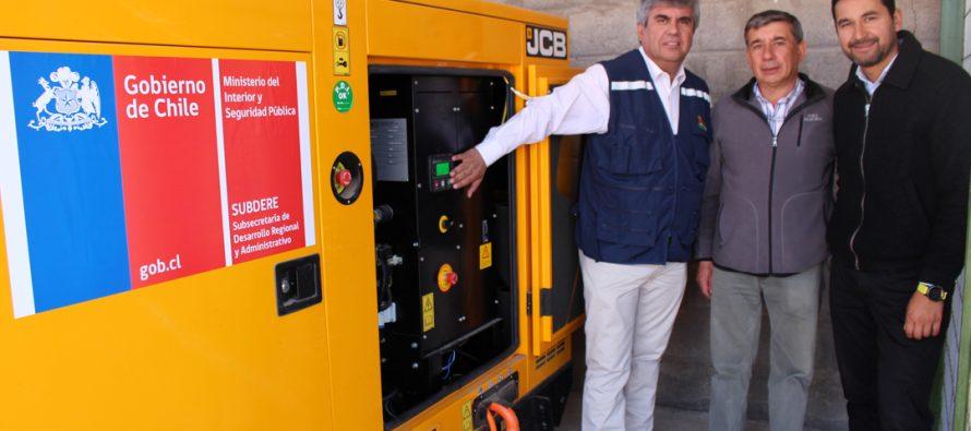 Localidades rurales cuenta con generadores que les permitirán mantener el suministro de los APR