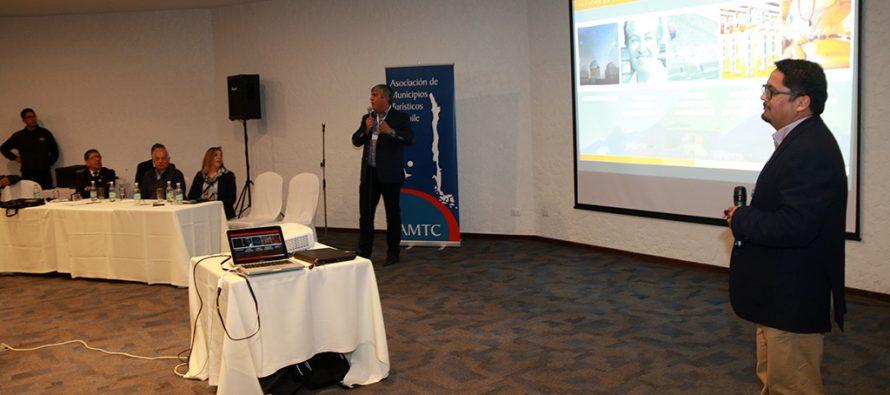 Vicuña presenta su exitosa experiencia de la Corporación de Turismo en Congreso de Arica