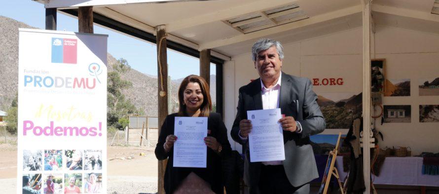 Municipio de Vicuña y Fundación Prodemu firman convenio en beneficio de mujeres de la comuna