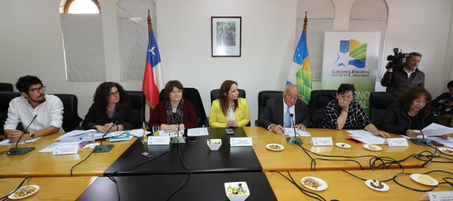 Gobierno Regional aprobó cartera de 56 iniciativas financiadas a través del FNDR 2019