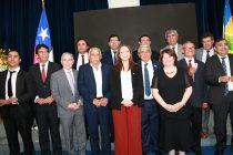 Consejo Regional de Coquimbo desarrolla su primera cuenta pública del periodo 2018-2021