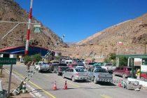 Instalan Oficina Regional de Informaciones Turísticas en complejo aduanero Juntas del Toro
