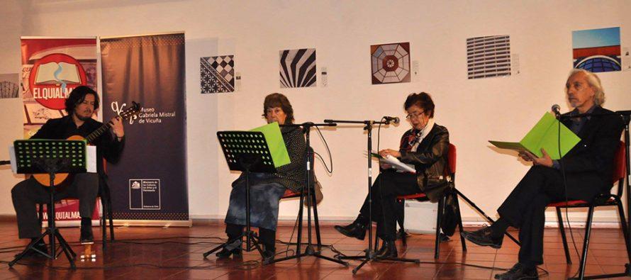 Centro cultural y artístico Elquialmar de Vicuña celebrará Día del Amor con tertulia literaria