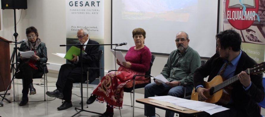 """Elquialmar y Fundación Gesart celebraron el Día del Libro con una """"Sinfonía en Palabras y Guitarra»"""
