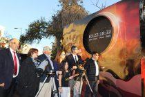 Parte oficialmente la cuenta regresiva para el eclipse de sol: 83 días quedan para el gran evento