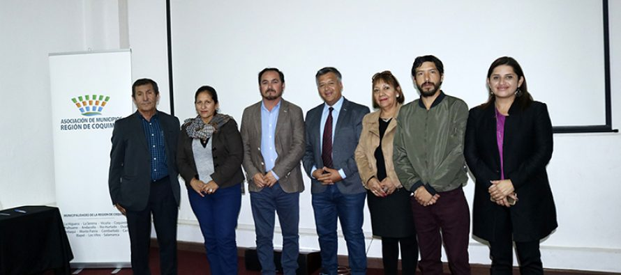 Concejales de la región eligen su nuevo presidente y directiva de la AMRC
