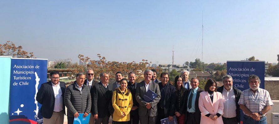 Alcalde de Vicuña asume como presidente de la Asociación de Municipalidades Turísticas de Chile