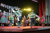 Agrupación Folclórica Terral de Vicuña conmemoró sus 15 años con brillante gala