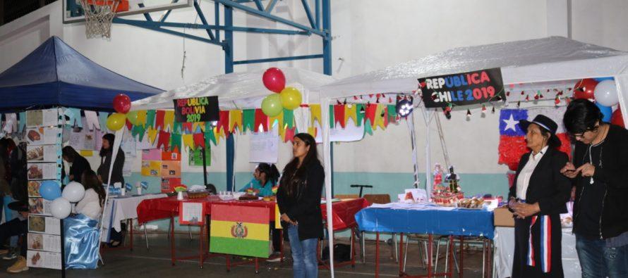 """Centro educativo Ceia Paihuen  realizó tradicional muestra gastronómica y cultural """"Estamos Unidos"""""""