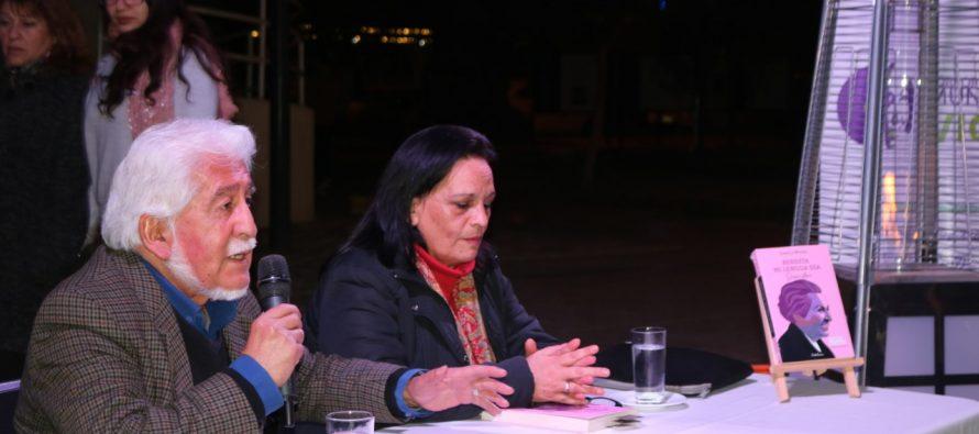 Jaime Quezada y Elquialmar dieron vida a la 6ta jornada de la feria del libro