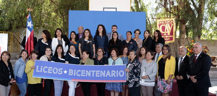 Colegio Antonio Varas de Vicuña forma parte de los seis nuevos Liceos Bicentenarios