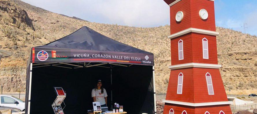 Módulo de informaciones turísticas de embalse Puclaro superó las cinco mil visitas durante la temporada estival