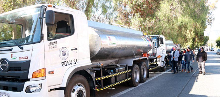 Vicuña recibe dos camiones aljibes para la repartición del agua potable