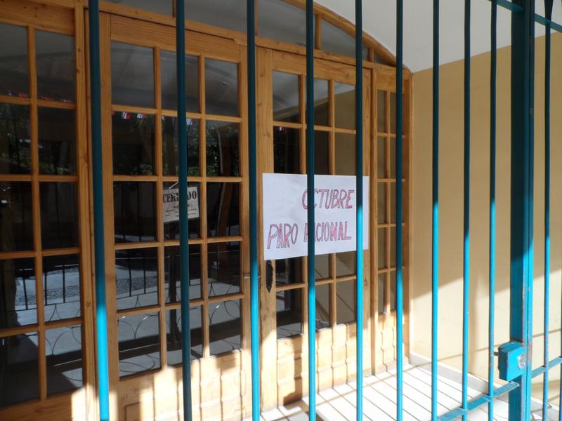 Photo of Municipalidad de Paihuano se adhiere a paro nacional convocado por ANEF y CUT