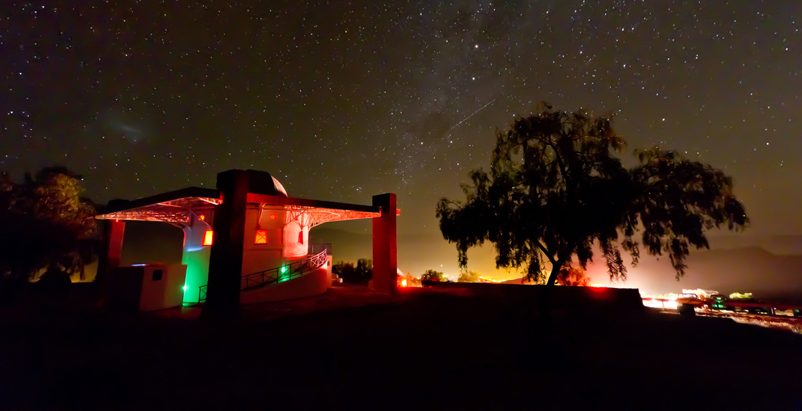 Photo of Mamalluca atractivo turístico y científico que conecta a los visitantes con el infinito cielo