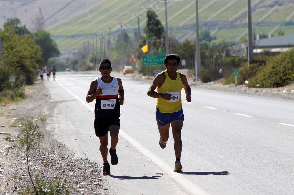 Photo of V versión de Elqui Challenge se desarrollará este fin de semana en la comuna de Vicuña