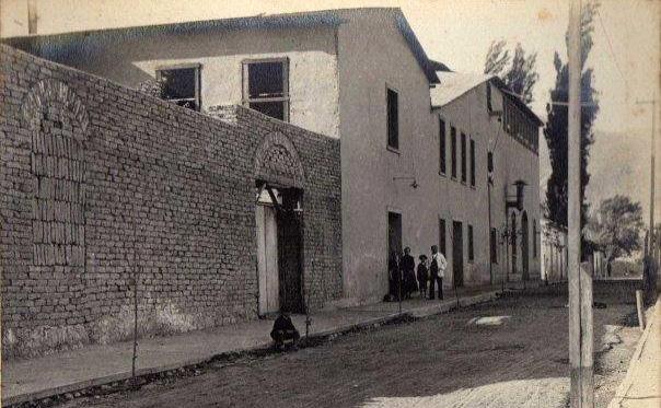 Photo of Cervecería Bauer de Vicuña