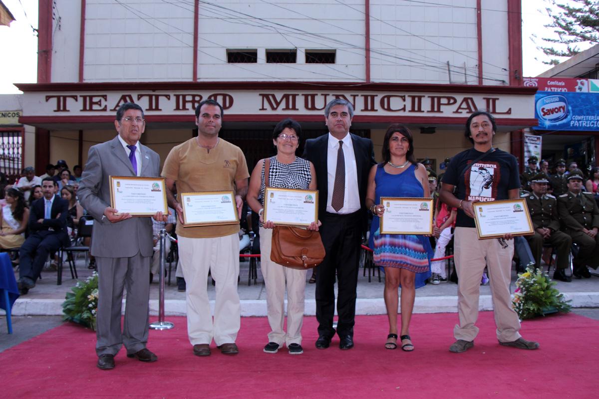 Photo of Corporación de Turismo de Vicuña será galardonada con un premio a nivel nacional