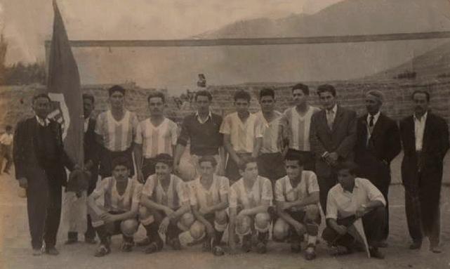 Photo of Aniversario 94 de CD Joaquín Vicuña