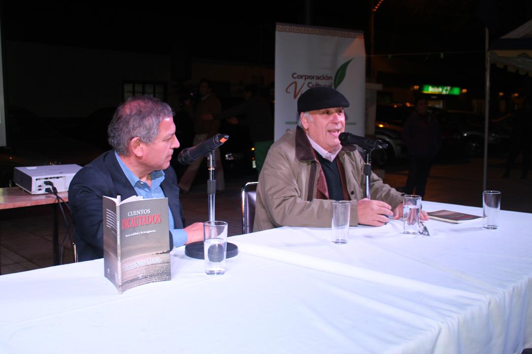 Photo of Vicuña vivirá una nueva versión de su Feria del Libro con proyecto del Gobierno Regional