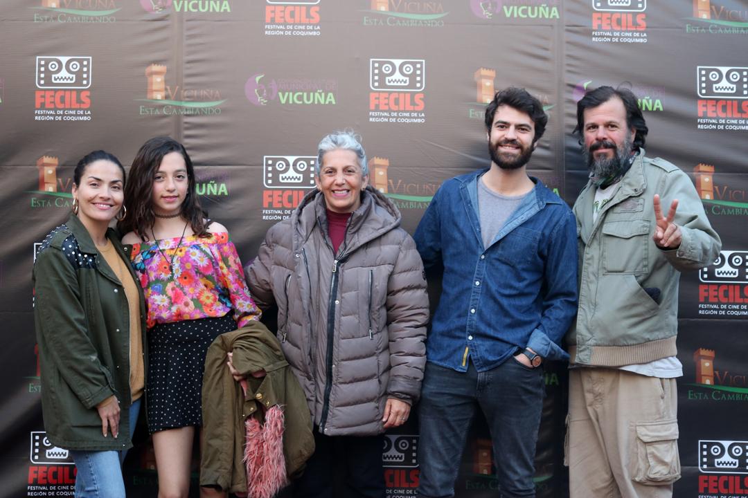 Photo of Con la presencia de actores nacionales se dio vida a una nueva versión de FECILS en Vicuña