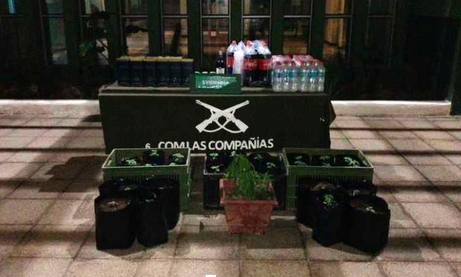 Photo of Fiscalía formaliza a 5 sujetos por infringir aislamiento nocturno en fiesta en localidad de Coquimbito