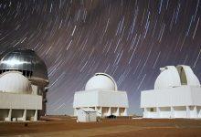 Photo of Astrónomos estudian en detalle las partes centrales brillantes de la Vía Láctea desde Cerro Tololo