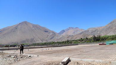 Photo of Ferretería Valle Home comenzará a funcionar a inicios de 2021 en Vicuña