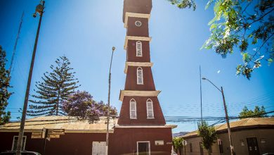 Photo of Vicuña se promociona como un destino turistico seguro con innovadora plataforma web