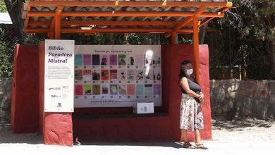 Photo of BiblioParadero Mistral: Instalan punto de préstamo de Biblioteca Pública Digital en Montegrande