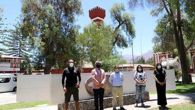 """Photo of Con la presentación de """"Vicuña Turismo Seguro"""" se esperan visitantes en la temporada estival"""