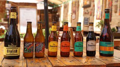 """Photo of Guayacán presentará """"Cerveza Bicentenario"""" en honor a los 200 años de Vicuña"""