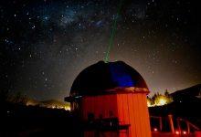 """Photo of Solicitud de permiso especial para """"astroturismo"""" se enviará al Subsecretario de Turismo"""