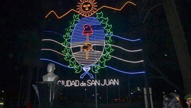 Photo of Región de Coquimbo y Provincia de San Juan diseñan innovadora plataforma de difusión cultural