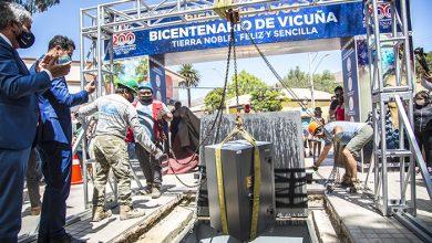 Photo of Baúl bicentenario llenará de recuerdos a la ciudad de Vicuña cuando cumpla 300 años
