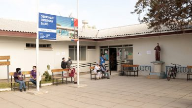 Photo of Continúa proceso de vacunación contra covid19 en Vicuña