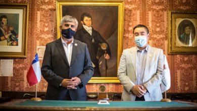 """Photo of Vicuña presenta """"Moneda Bicentenario"""" para reconocimiento de diversos actores sociales"""