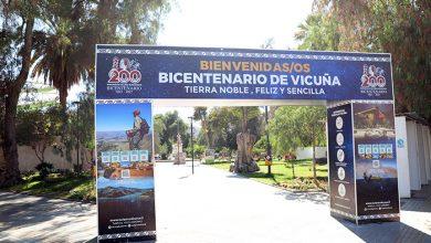 Photo of Comuna de Vicuña se prepara para segundo fin de semana en fase