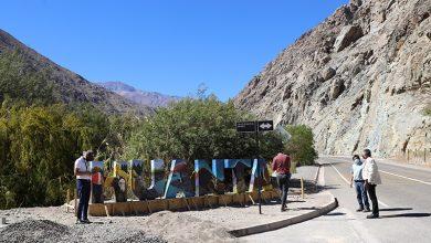 Photo of Huanta ya cuenta con letras volumétricas con diseño identitario