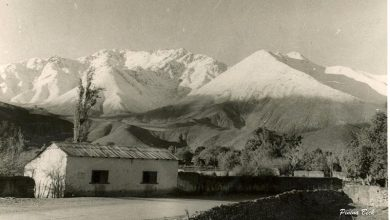 Photo of Comuna de Vicuña en 1960