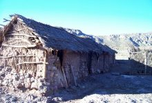 Photo of Ministerio de las Culturas abre convocatoria del Fondo del Patrimonio Cultural 2021