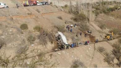 Photo of Camión recolector con tres ocupantes se desbarranca en la comuna de Paihuano