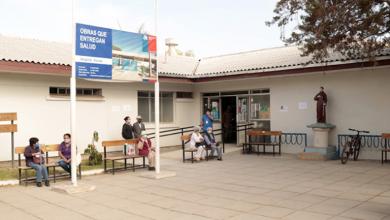"""Photo of Hospital de Vicuña implementará """"Plan de Retorno"""" para algunas prestaciones médicas"""