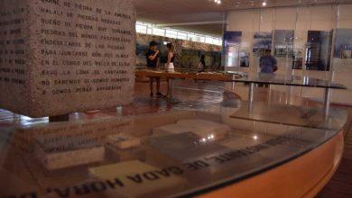 Photo of Museos de Vicuña y Ovalle aumentan días para visitas presenciales
