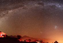 """Photo of """"Plan de Protección de Cielos Oscuros"""" realiza su primera jornada en terreno"""