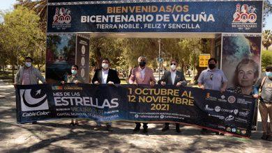 Photo of Continúa el Plan de Protección de Cielos Oscuros de Vicuña avanzando a su etapa de fiscalización