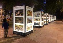 """Photo of """"Exposición Bicentenario"""" inicia recorrido itinerante con instalación en plaza de El Tambo"""