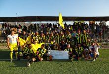 Photo of CD San Isidro se coronó campeón regional de la serie Súper Senior de 45 años